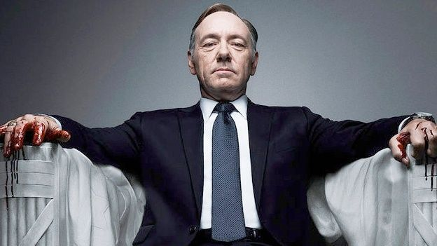House-of-Cards-Kevin-Spacey- MagaZinema