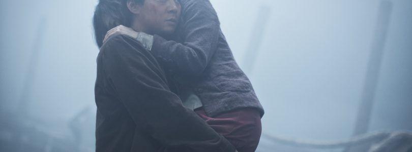 Crítica de 'Niebla (Haemoo)' (2014, Shim Sung-bo)