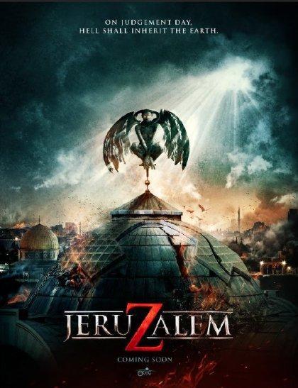 Jeruzalem - MagaZinema