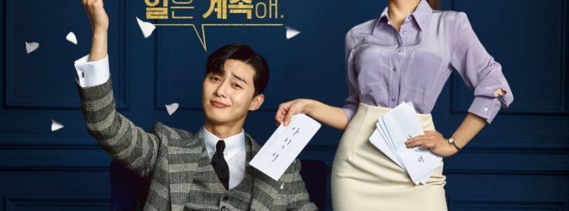 '¿Qué le ocurre a la secretaria Kim?' (2018)