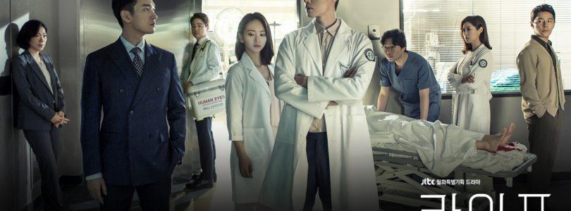 'Life', Cuando la medicina y los negocios pasan a ser lo mismo (2018)