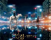 'El rey, monarca eterno' (2020), duelo dinástico intratemporal