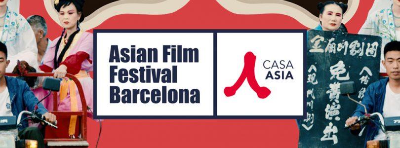 Filmin se asocia con Casa Asia para estrenar el mejor cine asiático