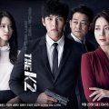 'The K2', cuando la guerra acabe (2016)
