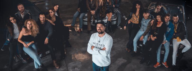 'La vida que no es nuestra', la nueva película de Israel González