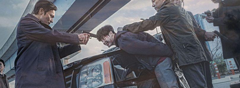 'V.I.P.' (Park Hoon-jung, 2017) | A Buenas Horas