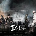 '71: Into the Fire', las 11 horas de P'ohang-dong (John H. Lee, 2010)
