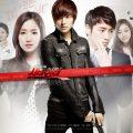 'City Hunter', un Lee Min Ho de acción (2011)