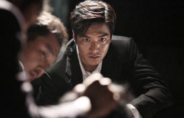 'Gangnam 1970', la salvaje supervivencia (Yoo Ha, 2015)   A Buenas horas