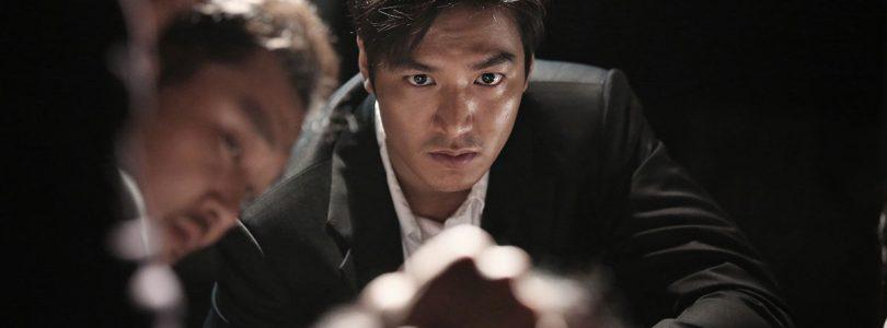 'Gangnam 1970', la salvaje supervivencia (Yoo Ha, 2015) | A Buenas horas
