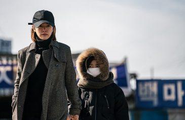 'Miss Baek' (Lee Ji-Won, 2017) | A Buenas Horas