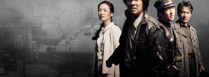'May 18', solo es el comienzo (Kim Ji-hoon, 2007) | A Buenas Horas