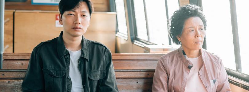 'Somewhere in Between', Vecchio Cinema Paradiso. (Jeon Jee-hee, 2018) | A buenas horas | Filmin