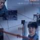 'Mouse', tormento sin fin (Kang Chul Woo, 2021)